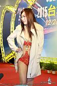 2015台北新車大展 _ Show Girl:DPP_14854.jpg
