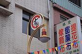 三重碧華布街:DPP_2119.JPG