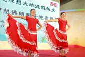 2012台北國際旅展_ 1:DPP_9766.jpg
