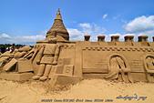 2015 福隆國際沙雕藝術季:DPP_15736.jpg