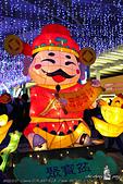 2015_台北燈會:DPP_15253.jpg