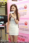 2012 資訊月_Show Girl _ 2:DPP_10141.jpg