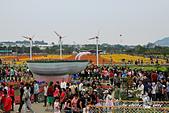 2014_新社花海節 :DPP_14407.jpg