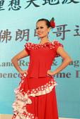 2012台北國際旅展_ 1:DPP_9768.jpg
