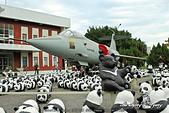 貓熊世界之旅_空軍總司令部舊址:DPP_14562.jpg