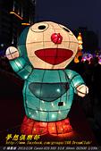 2013 台灣颩燈會在新竹:DPP_10492.jpg