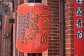 三峽風景區:DPP_2256.JPG