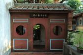 板橋林家花園:DPP_9602.jpg