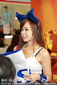 2012 資訊月_Show Girl _ 2:DPP_10143.jpg