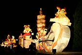 2006台北燈會:IMG_0585