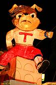2006台北燈會:IMG_0586
