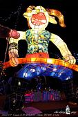 2015_台北燈會:DPP_15251.jpg