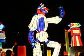 2006台北燈會:IMG_0591