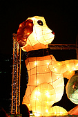 2006台北燈會:IMG_0593
