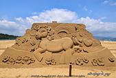 2015 福隆國際沙雕藝術季:DPP_15747.jpg