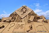 2015 福隆國際沙雕藝術季:DPP_15754.jpg