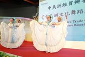 2012台北國際旅展_ 2:DPP_9893.jpg