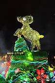2015_台北燈會:DPP_15248.jpg