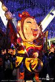 2015_台北燈會:DPP_15260.jpg
