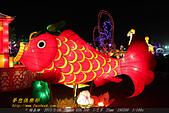 2013 台灣颩燈會在新竹:DPP_10494.jpg
