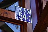 埔里紙教堂:DPP_1201.JPG