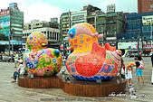 2013/10/10基隆港:DPP_11603.jpg