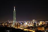 晨昏夜景:台北101