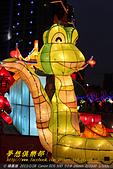 2013 台灣颩燈會在新竹:DPP_10495.jpg