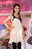 2012國際美容化妝品展:DPP_8694.jpg