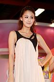 2012國際美容化妝品展:DPP_8696.jpg