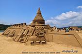 2015 福隆國際沙雕藝術季:DPP_15735.jpg