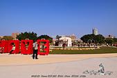 大臺北都會公園:DPP_15031.jpg