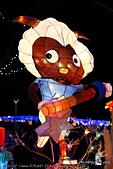 2015_台北燈會:DPP_15261.jpg