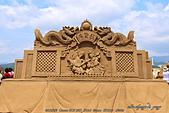 2015 福隆國際沙雕藝術季:DPP_15743.jpg