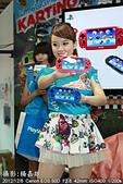 2012 資訊月_Show Girl _ 2:DPP_10129.jpg
