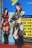 2012 台北3C大展_Show Girl:DPP_9543.jpg