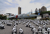貓熊世界之旅_空軍總司令部舊址:DPP_14566.jpg