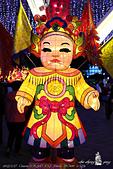 2015_台北燈會:DPP_15263.jpg