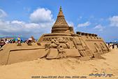 2015 福隆國際沙雕藝術季:DPP_15737.jpg