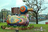 2013/10/10基隆港:DPP_11612.jpg