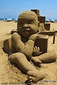 2015 福隆國際沙雕藝術季:DPP_15742.jpg