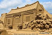 2015 福隆國際沙雕藝術季:DPP_15749.jpg