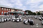 貓熊世界之旅_空軍總司令部舊址:DPP_14563.jpg