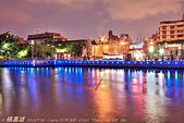 大稻埕碼頭:DPP_11112.jpg