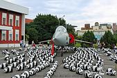 貓熊世界之旅_空軍總司令部舊址:DPP_14564.jpg