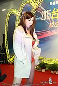 2015台北新車大展 _ Show Girl:DPP_14858.jpg