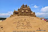 2015 福隆國際沙雕藝術季:DPP_15739.jpg