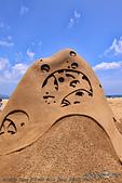 2015 福隆國際沙雕藝術季:DPP_15750.jpg