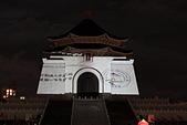 2011/10/11自由廣場:DPP_7198.JPG