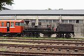 阿里山森林鐵路北門修理工廠 :DPP_0792.jpg